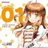 日向美ビタースイーツ From 山形まり花 (Cv: 日高里菜) / ひなビタ♪ Five Drops 01 -sunny orange- 山形まり花 【CD Maxi】