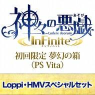 【送料無料】 Game Soft (PlayStation Vita) / 【PS Vita】…