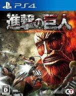 【送料無料】 Game Soft (PlayStation 4) / 進撃の巨人 【GAME】