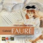 【送料無料】 Faure フォーレ / ヴァイオリンとピアノのための作品全集〜ソナタ第1番、第2番、子守歌、他 ジェラール・プーレ、ノエル・リー 輸入盤 【CD】