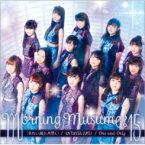 モーニング娘。'15 / 冷たい風と片思い / ENDLESS SKY / One and Only 【初回限定盤B】 【CD Maxi】