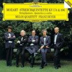 Mozart モーツァルト / 弦楽五重奏曲第1番、第2番 メロス四重奏団、フランツ・バイヤー 【CD】