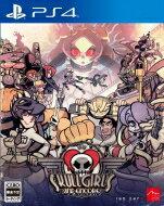 Game Soft (PlayStation 4) / スカルガールズ 2nd アンコール 通…