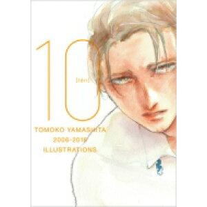 [شحن مجاني] ياماشيتا توموكو الذكرى العاشرة مجموعة التوضيح / ياماشيتا توموكو [كتاب]