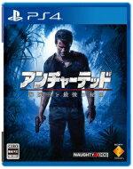 【送料無料】 Game Soft (PlayStation 4) / アンチャーテッド 海賊王…