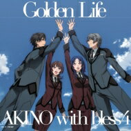 Akino (Bless4) アキノ / Golden Life / OVERNIGHT RE…