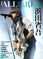 B-PASS ALL AREA (ビーパス・オール・エリア) Vol.2 / B-PASS編集…