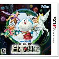 ニンテンドー3DSソフト / ドラえもん 新・のび太の日本誕生 【GAME】