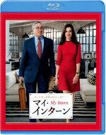 【初回仕様】マイ・インターン ブルーレイ&DVDセット(2枚組/デジタルコピ ー付)