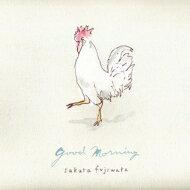 【送料無料】 藤原さくら / good morning 【CD】