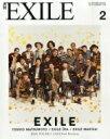 月刊 Exile (エグザイル) 2016年 2月号 / 月刊EXILE編集部 【雑誌】