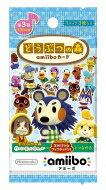 Game Accessory (amiibo) / どうぶつの森amiiboカード 第3弾(5…