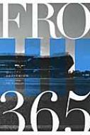 川崎フロンターレ365エルゴラッソ総集編 / エル・ゴラッソ 【本】
