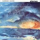 Wagner ワーグナー / 管弦楽曲集第3集 クレンペラー