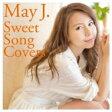 【送料無料】 May J. メイジェイ / Sweet Song Covers 【CD】