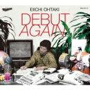 【送料無料】 大瀧詠一 オオタキエイイチ / DEBUT AGAIN (2CD)【初回生産限定盤】 【CD】