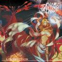 TORNADO-GRENADE / Loveruption 【CD】