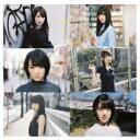 楽天乃木坂46グッズ乃木坂46 / ハルジオンが咲く頃 【Type-C】 【CD Maxi】