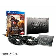 【送料無料】 Game Soft (PlayStation 4) / バイオハザード アンブレ…