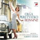 Rossini ロッシーニ / 『ロッシーニ!〜オペラ・アリア集』ペレチャトコ、ゼッダ&ボローニャ・テアトロ・コムナーレ管 輸入盤 【CD】