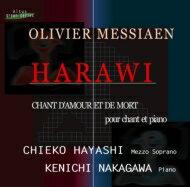 メシアン、オリヴィエ(1908-1992)/Harawi:林千恵子(Ms)中川賢一(P)輸入盤【CD】
