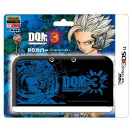 Game Accessory (New Nintendo 3DS) / ドラゴンクエストモンス…
