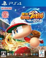 【送料無料】 Game Soft (PlayStation 4) / 【PS4】実況パワフルプ…