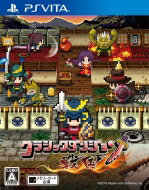 Game Soft (PlayStation Vita) / クラシックダンジョン戦国 【GA…