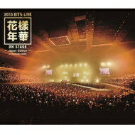 韓国(K-POP)・アジア, その他  BTS 2015 BTS LIVE on stageJapan Editionat YOKOHAMA ARENA Blu-ray BLU-RAY DISC