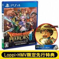 【送料無料】 Game Soft (PlayStation 4) / 【PS4】ドラゴンクエス…