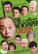 お笑い・バラエティー, TV番組  LIVE 2015 DVD