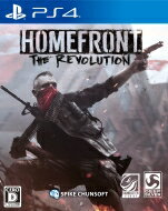 【送料無料】 Game Soft (PlayStation 4) / HOMEFRONT th…