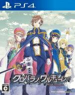 【送料無料】 Game Soft (PlayStation 4) / クロバラノワルキューレ …