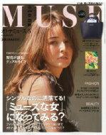 otona MUSE (オトナミューズ) 2016年 5月号 / otona MUSE編集部 …