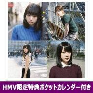 乃木坂46 / ハルジオンが咲く頃 【Type-B】《初回仕様》 HMV限定特典付 【CD M…