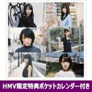乃木坂46 / ハルジオンが咲く頃 【Type-C】《初回仕様》 HMV限定特典付 【CD M…