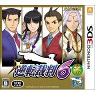【送料無料】 ニンテンドー3DSソフト / 逆転裁判6 【GAME】