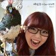【送料無料】 朝倉さや / 快進撃のミュージック 【CD】