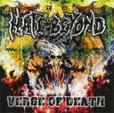 HATE BEYOND / Verge Of Death 【CD】