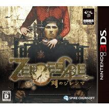 【送料無料】 ニンテンドー3DSソフト / 【3DS】ZERO ESCAPE 刻のジレンマ ≪…