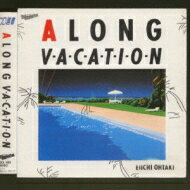 Bungee Price CD20% OFF 音楽大瀧詠一 オオタキエイイチ / Long Vacation 【CD】