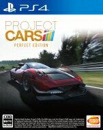 【送料無料】 Game Soft (PlayStation 4) / PROJECT CARS…