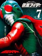仮面ライダー 昭和 Vol.7 仮面ライダー(スカイライダー) 平成ライダーシリーズmook / 講談社 【ムック】