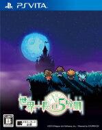 Game Soft (PlayStation Vita) / 世界一長い5分間 通常版 【GA…