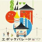 シナリオアート / エポックパレード 【CD Maxi】
