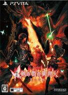 Game Soft (PlayStation Vita) / 新釈・剣の街の異邦人 〜黒の宮殿…