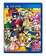 【送料無料】 Game Soft (PlayStation Vita) / 戦国乙女 0LEG…