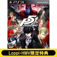 【送料無料】 PS3ソフト(Playstation3) / 【PS3】ペルソナ5 通常版 ≪L…