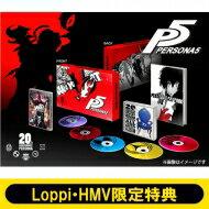 【送料無料】 PS3ソフト(Playstation3) / 【PS3】ペルソナ5 20thアニ…