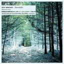 セアンセン、ベント(1958-) / 合唱作品集ポール・ヒリアー amp; デンマーク国立声楽アンサンブル 輸入盤 【SACD】